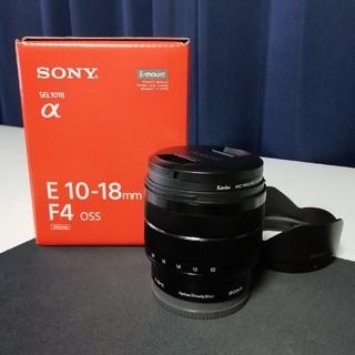 SONY - SONY SEL1018 E 10-18mm F4 OSS ソニー レンズ