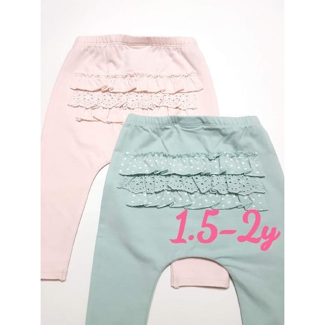 NEXT(ネクスト)の☆ NEXT☆バックフリルレギンス(ピンクミント)2枚セット1.5-2y キッズ/ベビー/マタニティのキッズ服 女の子用(90cm~)(パンツ/スパッツ)の商品写真