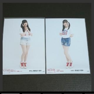 エヌジーティーフォーティーエイト(NGT48)の2枚セット 曽我部優芽 生写真(アイドルグッズ)
