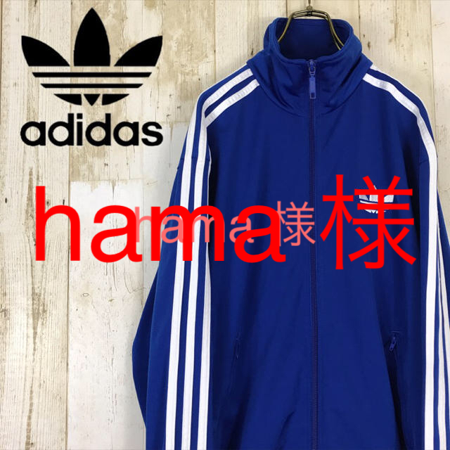 adidas(アディダス)のadidas アディダス トラックジャケット ジャージ  ブルー×ホワイト 美品 メンズのトップス(ジャージ)の商品写真