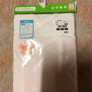 ニシマツヤ(西松屋)の肌着☆size50〜60(肌着/下着)