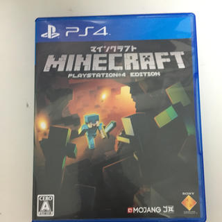 PlayStation4 - Minecraft: PlayStation4 Edition