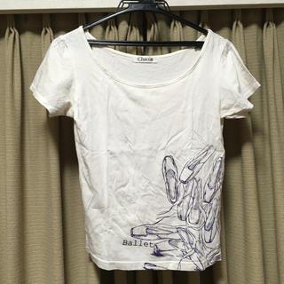 CHACOTT - Tシャツ チャコット ホワイト 白 バレエ レッスン時に◎ 送料込み