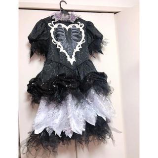 ディズニー(Disney)のスプーキー boo 衣装 ドレス ダンサー ハロウィン 仮装 dハロ ディズニー(コスプレ)