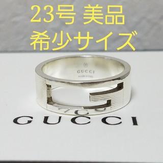 グッチ(Gucci)の[希少美品] GUCCI ブランデット リング 23号 鏡面研磨済 正規品(リング(指輪))