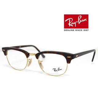 Ray-Ban - 国内正規品 RayBan RB5154 2372 レイバン クラブマスター