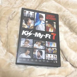 キスマイフットツー(Kis-My-Ft2)のLUCKY SEVEN   キスマイ(アイドルグッズ)