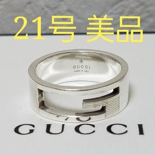 グッチ(Gucci)の[希少美品] GUCCI ブランデット リング 21号 鏡面研磨済 正規品(リング(指輪))