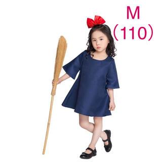 【お値下げ】なりきり 魔女っ子 ワンピース  ハロウィン 衣装 子供 M(ワンピース)