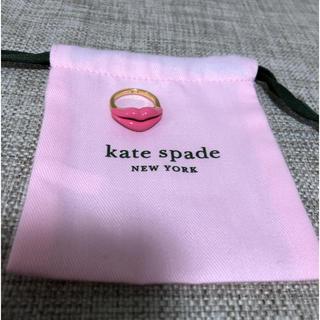 ケイトスペードニューヨーク(kate spade new york)のケイトスペード リング リップ(リング(指輪))