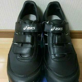 asics - asics 安全靴 27 黒 ウィンジョブ アシックス