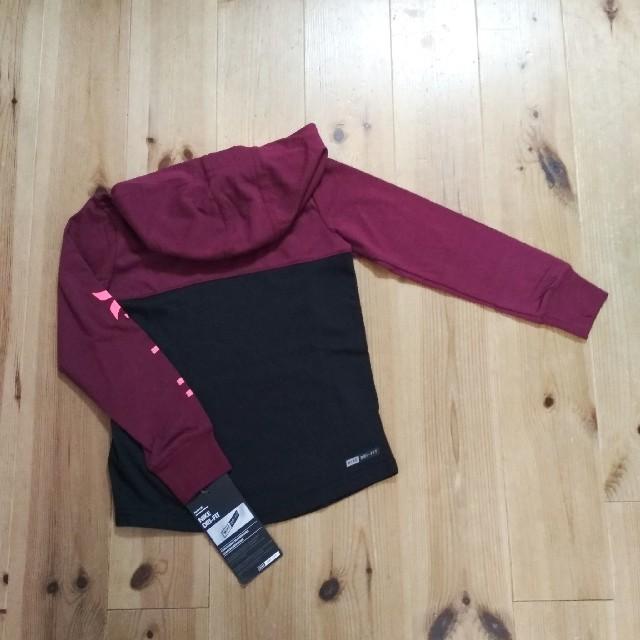 Hurley(ハーレー)の〈4-5〉新品 ハーレー 長袖 パーカー キッズ/ベビー/マタニティのキッズ服 男の子用(90cm~)(Tシャツ/カットソー)の商品写真