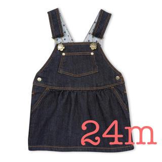 プチバトー(PETIT BATEAU)の新品未使用 プチバトー 24m デニムジャンパースカート(ワンピース)