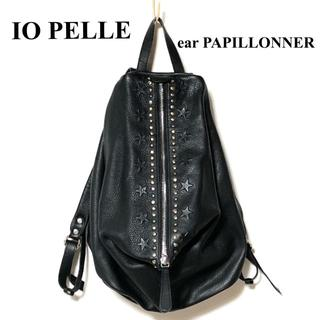 パピヨネ(PAPILLONNER)のIO PELLE イオペレ スターエンボス スタッズ付き バックパック/リュック(リュック/バックパック)