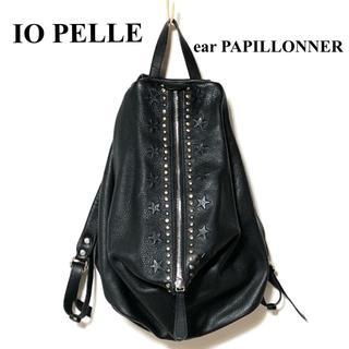 PAPILLONNER - IO PELLE イオペレ スターエンボス スタッズ付き バックパック/リュック