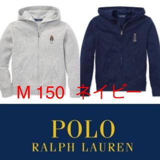 ポロラルフローレン(POLO RALPH LAUREN)の新品 ラルフローレン ポロベア パーカー 150 M フーディー(Tシャツ/カットソー)