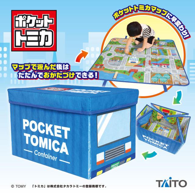 TAITO(タイトー)の【タイトー限定】ポケットトミカ マップであそべるおかたづけボックス キッズ/ベビー/マタニティのおもちゃ(電車のおもちゃ/車)の商品写真
