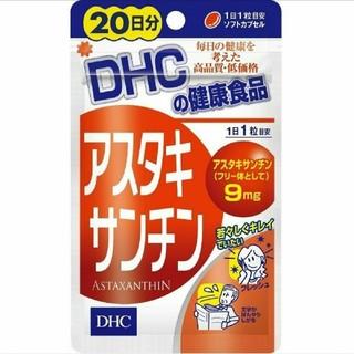 DHC - DHC アスタキサンチン 20日分×1袋