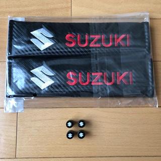 スズキ - スズキ SUZUKI シートベルトカバー エアバルブキャップ ブラック セット