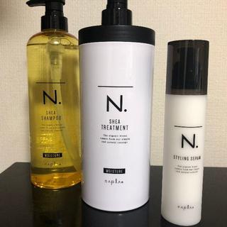 ナプラ(NAPUR)のナプラ N. シアシャンプー トリートメント ボトル スタイリングセラム 新品(シャンプー)