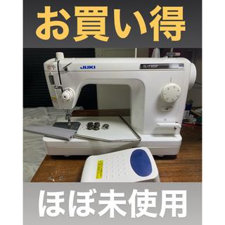 超美品・ミシン★JUKI TL-Y10SP★自動糸切り機能付 シュプール 職業用