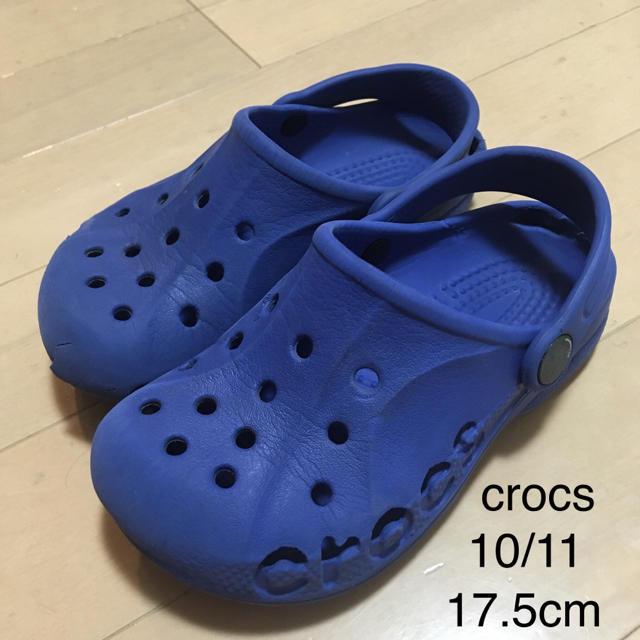 crocs(クロックス)のクロックス キッズ サンダル 17.5cm  10/11  送料込み キッズ/ベビー/マタニティのキッズ靴/シューズ (15cm~)(サンダル)の商品写真