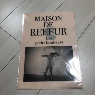 メゾンドリーファー(Maison de Reefur)の初期 レア メゾンドリーファー ファイル(その他)