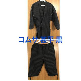 コムサイズム(COMME CA ISM)のコムサイズム 甚平 浴衣 秋祭り 黒 ブラック メンズ 男性用 Lサイズ(浴衣)