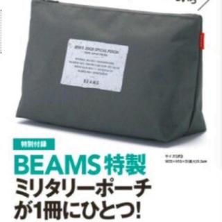 ビームス(BEAMS)の18) BEAMS 特製ミリタリーポーチ (ポーチ)
