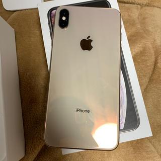 iPhoneXSMAX256GB