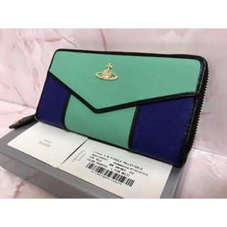ヴィヴィアンウエストウッド(Vivienne Westwood)のブルー×グリーンバイカラー長財布❤️ヴィヴィアンウエストウッド❤️新品(財布)
