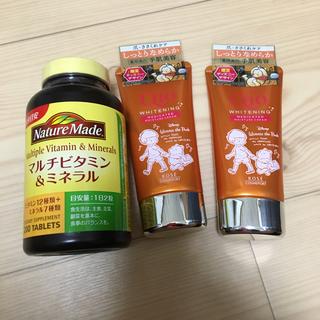オオツカセイヤク(大塚製薬)のネイチャーメイド マルチビタミン ハンドクリーム2個(ビタミン)