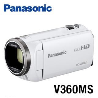 Panasonic - パナソニック Panasonic HC-V360MS-W ビデオカメラ
