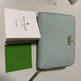 ケイトスペードニューヨーク(kate spade new york)のケイトスペード ICカード収納付き コインケース 小銭入れ (コインケース)