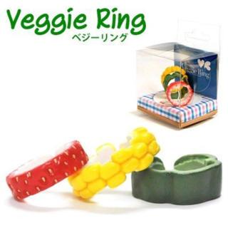 ベジーリング  指輪(リング(指輪))