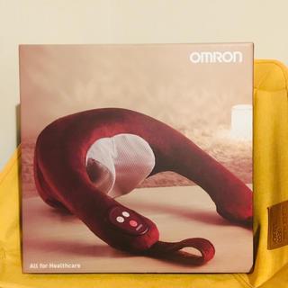 OMRON - オムロン ネック マッサージ 新品未使用未開封