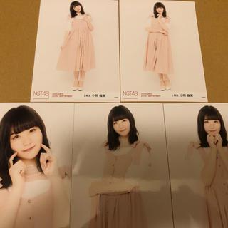 エヌジーティーフォーティーエイト(NGT48)のNGT48☆小熊倫実☆2019年9月 September 個別生写真 5枚コンプ(アイドルグッズ)