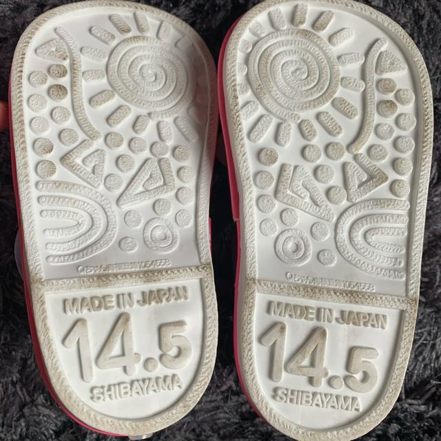 アンパンマン(アンパンマン)のアンパンマンサンダル キッズ/ベビー/マタニティのベビー靴/シューズ(~14cm)(サンダル)の商品写真