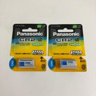 Panasonic - Panasonic カメラ用リチウム電池 CR2 2個セット