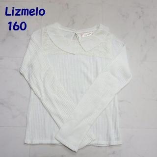 リズリサ(LIZ LISA)のLizmelo / リズメロ ニットトップス 160(Tシャツ/カットソー)