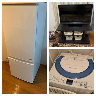 SHARP - 冷蔵庫 洗濯機 テレビセット 家電 一人暮らし 引っ越し