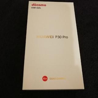 NTTdocomo - DOCOMOドコモ HUAWEI P30 Pro HW-02L ブラック新品
