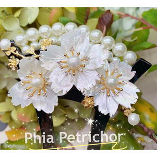蝶貝 桜 かんざし バチ型  パール 簪 髪飾り 留袖 着物 成人式 結婚式 (ヘアアクセサリー)