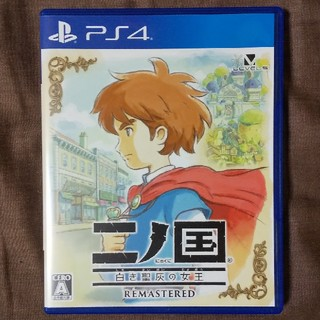 PlayStation4