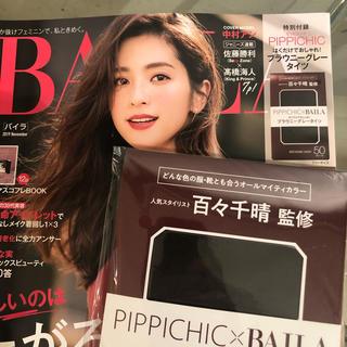 ピッピ(Pippi)のバイラ BAILA 11月号付録のみ 即配送(タイツ/ストッキング)