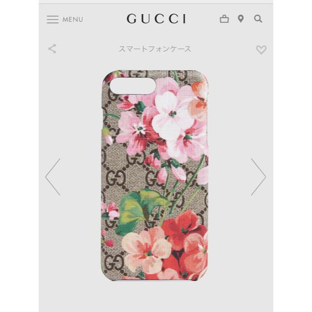 Gucci - GUCCI iPhoneケース 新品未使用の通販
