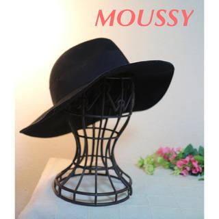 moussy - ☆美品☆ MOUSSY つば広 中折れ フェルトハット