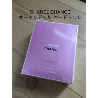CHANEL - シャネル チャンス オータンドゥル オードトワレ  100ml 新品 セール中!