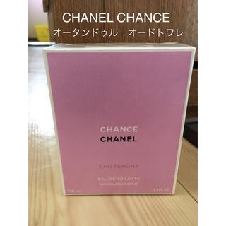 CHANEL - CHANEL CHANCE EAU TENDRE 100ml EDT 激安セール