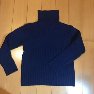 コムサ イズム  キッズ   セーター   タートル  130  ブルー